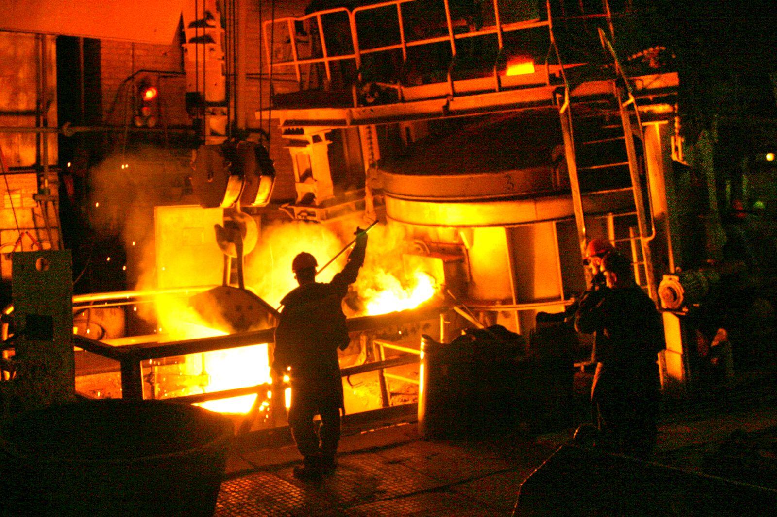 Завод Электросталь