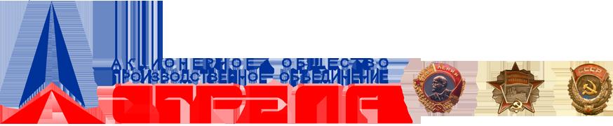 ОАО ПО Стрела