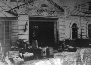 Армавирский литейно-механический завод