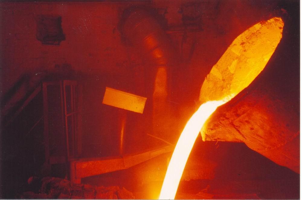 Ивановский литейный завод