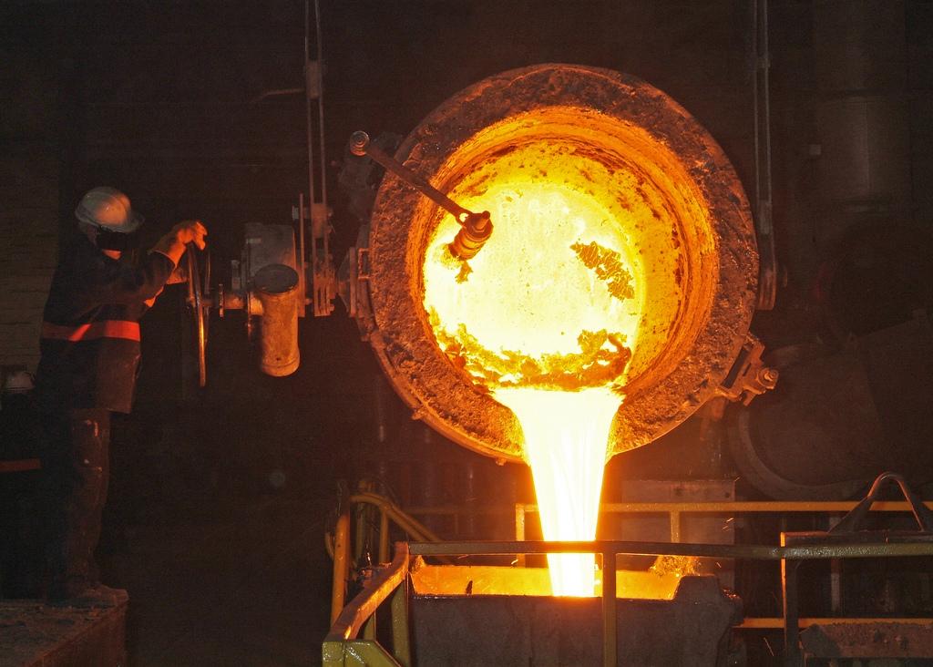 Завод металлов и сплавов