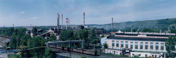 Ашинский металлургический завод