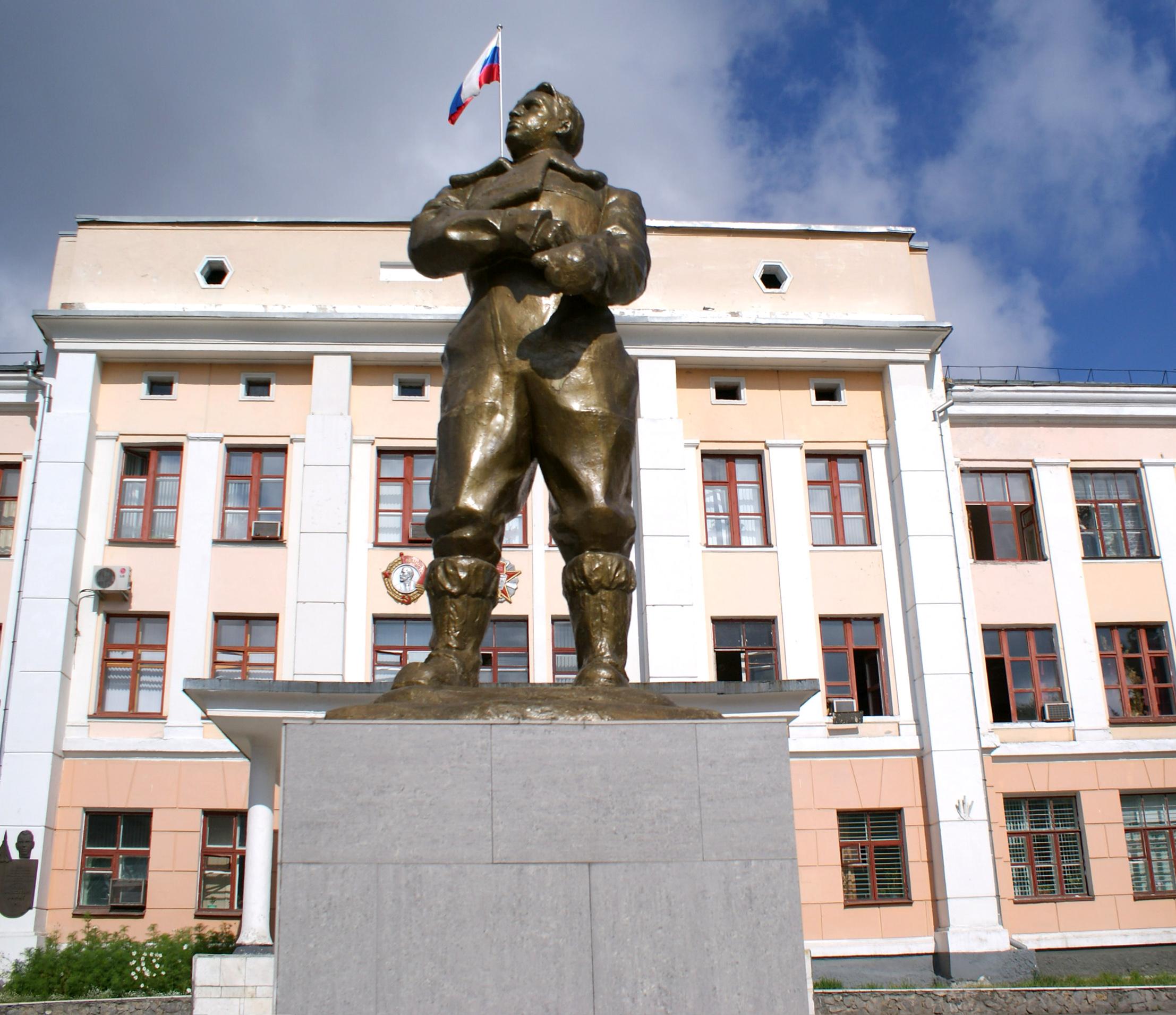 НАЗ им В.П. Чкалова