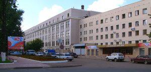 Кировский завод Маяк