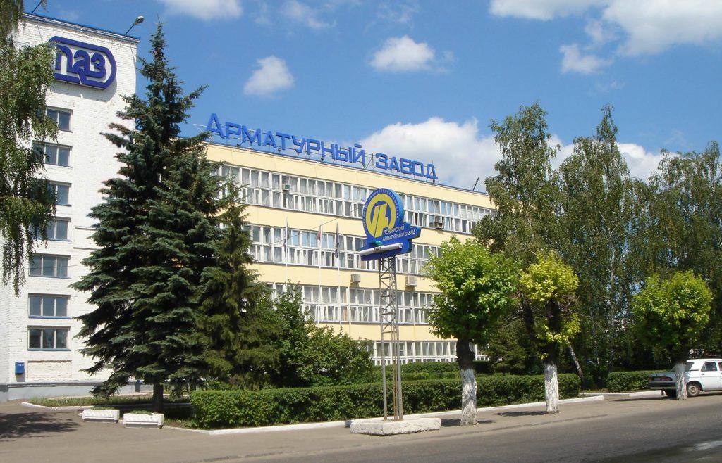 Пензенский арматурный завод