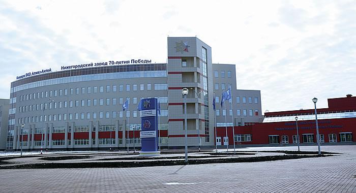 Нижегородский машиностроительный завод