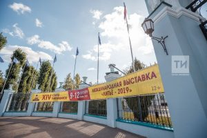 международная выставка литье 2019
